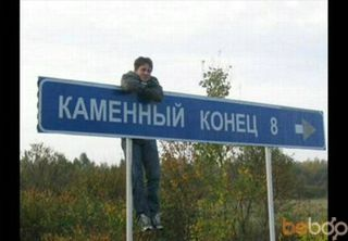 koljai15