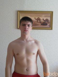 Кого ищу. Знакомства Минск. Простую девушку, для секса без всяких прелюди