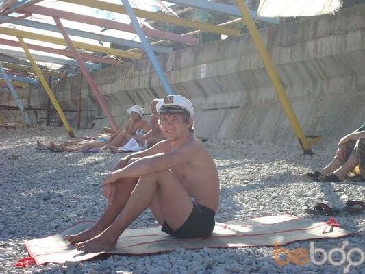 Фото мужчины ganjadiller, Харьков, Украина, 31