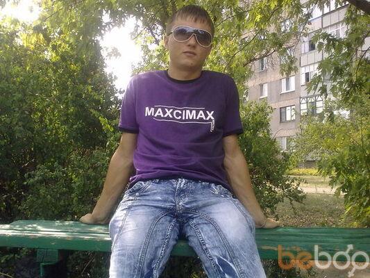 ���� ������� Mokruj, �����������, �������, 28