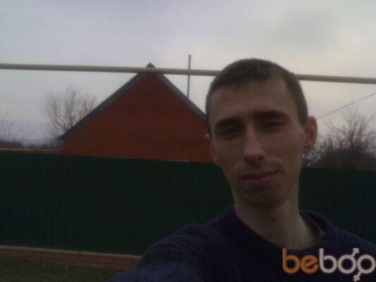 Фото мужчины Siмbat14, Новороссийск, Россия, 32