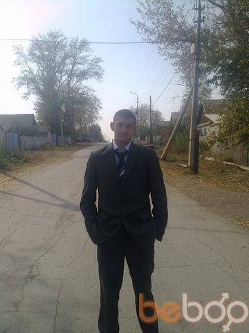 Фото мужчины MrVovan93, Лисаковск, Казахстан, 23