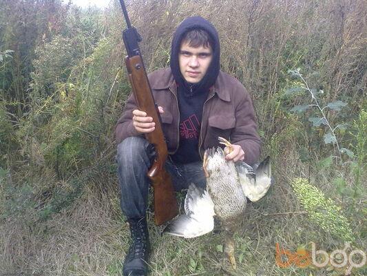 Фото мужчины pahan, Чернигов, Украина, 24