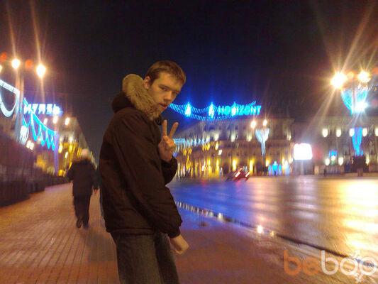 ���� ������� Ruslan, ���������, ��������, 24