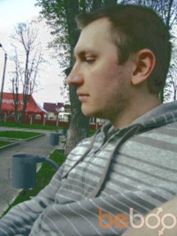���� ������� Maks, ����, �������, 31