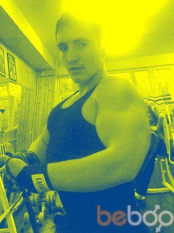 Фото мужчины Adyys6233, Кишинев, Молдова, 25