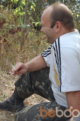 Фото мужчины BabayOB, Днепропетровск, Украина, 40