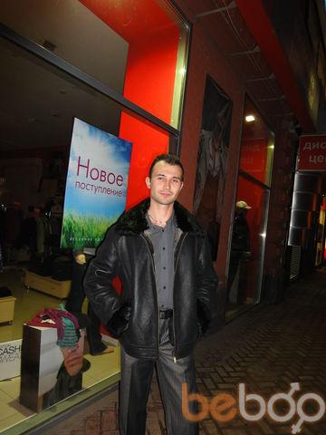 Фото мужчины Дмитрий, Краснодар, Россия, 34