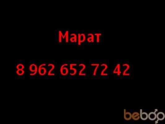 ���� ������� Marat, �������, ������, 25