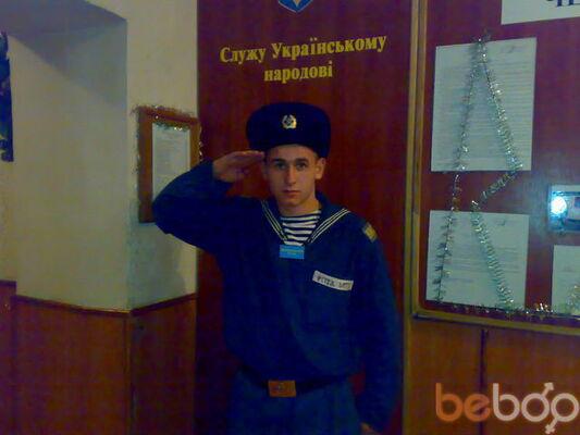 Фото мужчины ryslan, Винница, Украина, 27