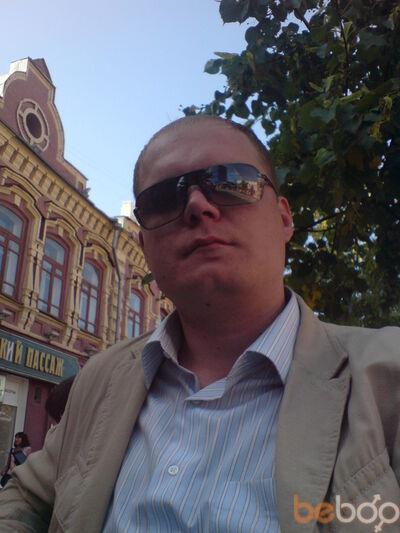 Фото мужчины Котик, Челябинск, Россия, 37