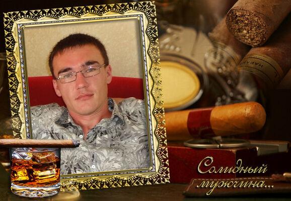 Фото мужчины Marat, Рудный, Казахстан, 31