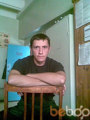 Фото мужчины slawa76, Рудный, Казахстан, 40