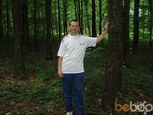 Фото мужчины gena, Черновцы, Украина, 39