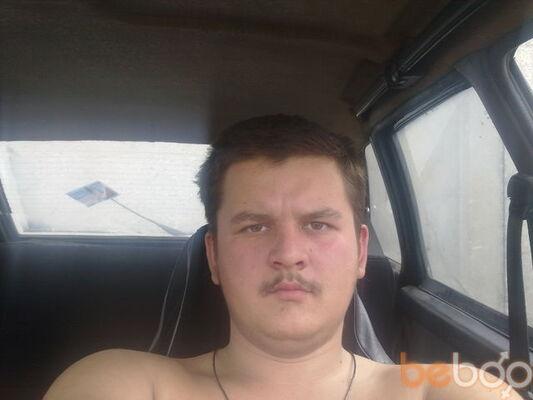 Фото мужчины Witalik, Липецк, Россия, 27