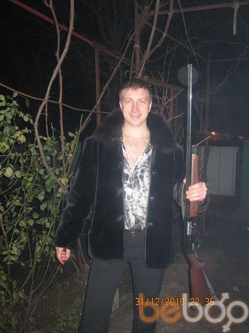 Фото мужчины makson1103, Краснодар, Россия, 35