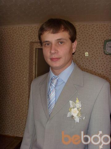 Фото мужчины Radiy, Челябинск, Россия, 27