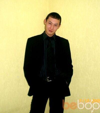 Фото мужчины FlashBula, Костанай, Казахстан, 29