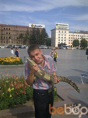 Фото мужчины serg630, Хабаровск, Россия, 29
