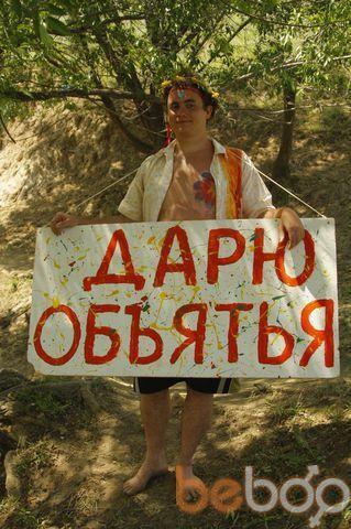 Фото мужчины qwerty123, Актобе, Казахстан, 33