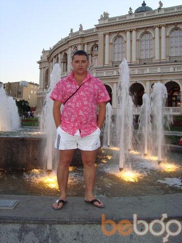 Фото мужчины slavon, Одесса, Украина, 33