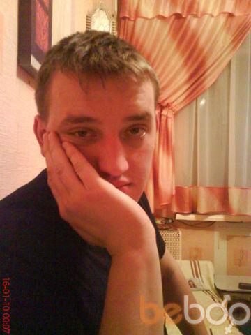 Фото мужчины Andrik77777, Тула, Россия, 27