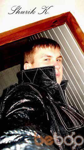 Фото мужчины Shyrik, Кременчуг, Украина, 24