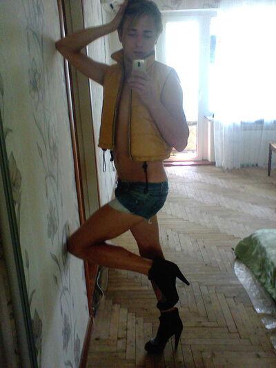 Фото мужчины Дима, Запорожье, Украина, 22