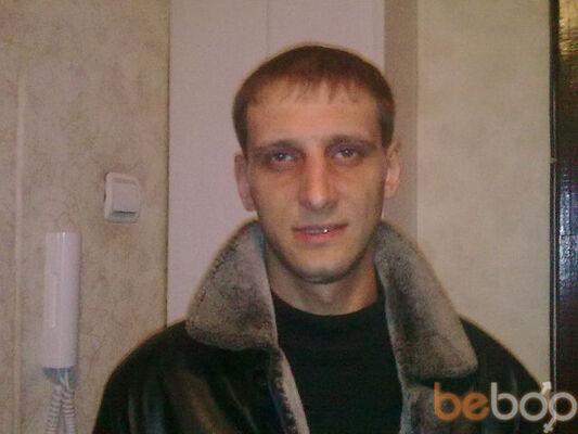 Фото мужчины 2140, Луганск, Украина, 33