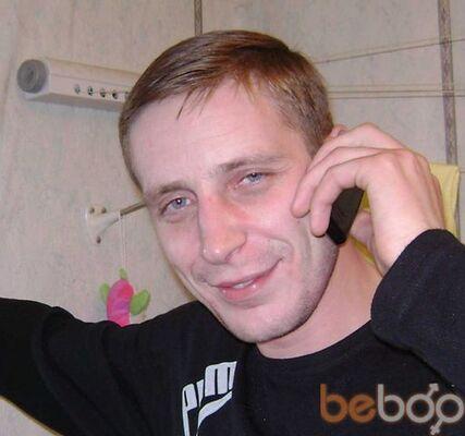 Фото мужчины Alexxx78, Днепропетровск, Украина, 38