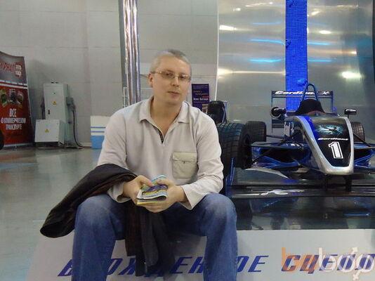 Фото мужчины bob15, Екатеринбург, Россия, 37