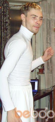 Фото мужчины MelkiY, Протвино, Россия, 29