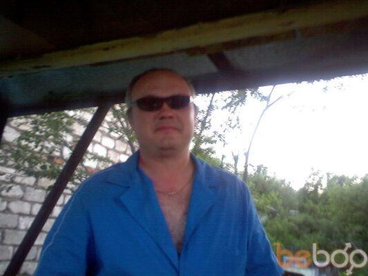 Фото мужчины алекс, Уфа, Россия, 44