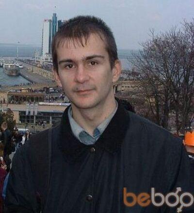 Фото мужчины razerstar, Кишинев, Молдова, 32