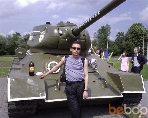 Фото мужчины Serik, Полтава, Украина, 39