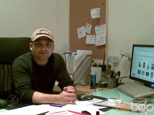 ���� ������� totax, Tel Aviv-Yafo, �������, 40