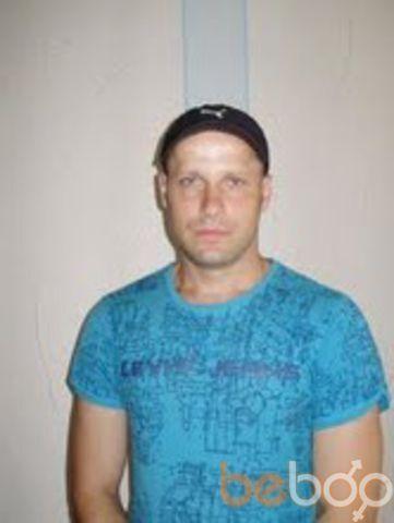 Фото мужчины Merlin, Ужгород, Украина, 36