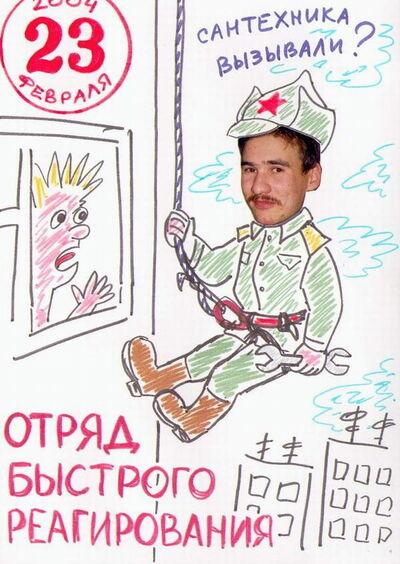 Фото мужчины Абросим, Салехард, Россия, 42
