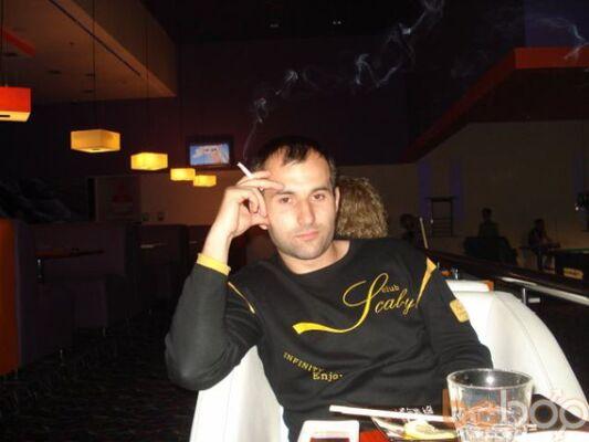 Фото мужчины Serjio999, Полтава, Украина, 35