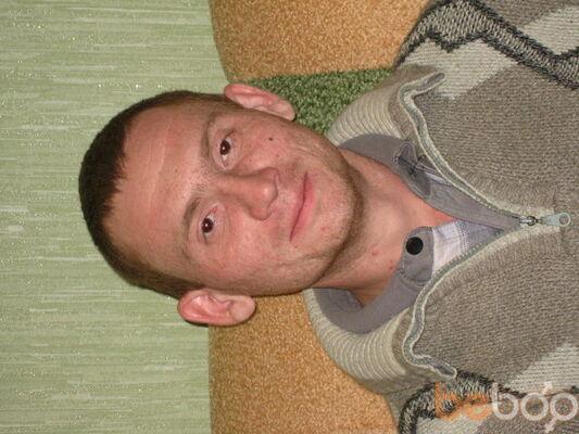 Фото мужчины MVG2010, Луганск, Украина, 34