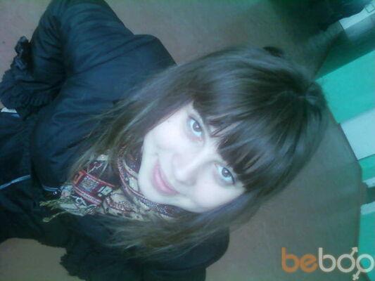 ���� ������� Iren, ���������, ������, 25