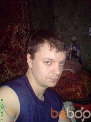 Фото мужчины Zuzik, Москва, Россия, 37
