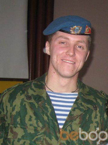 Фото мужчины Гром, Лисичанск, Украина, 30