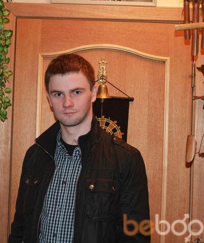 Фото мужчины Серхио, Санкт-Петербург, Россия, 28