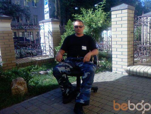 Фото мужчины Andre77729, Киев, Украина, 36