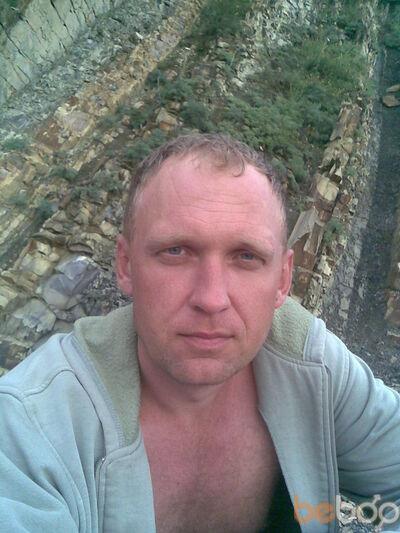 Фото мужчины Евгений, Москва, Россия, 46
