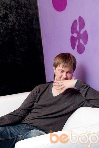 Фото мужчины crystal, Нижний Новгород, Россия, 32