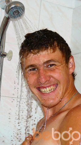 Фото мужчины rasul, Sa, Португалия, 25