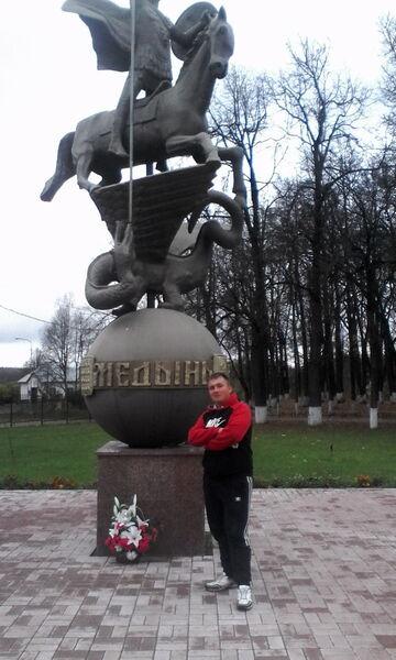 Фото мужчины Ванёк, Медынь, Россия, 20