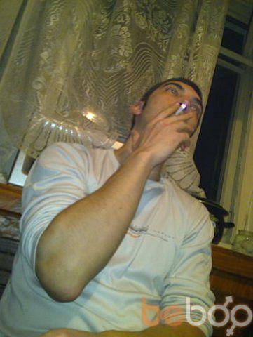 Фото мужчины Дайнин, Электросталь, Россия, 27